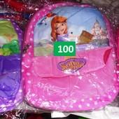 Рюкзаки плюшевые для девочек