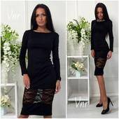 Супер-Стильное платье с гипюровой вставкой