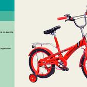 Велосипед 2-х колес 18'' 171832 (1шт) со звонком,зеркалом,руч.тормоз