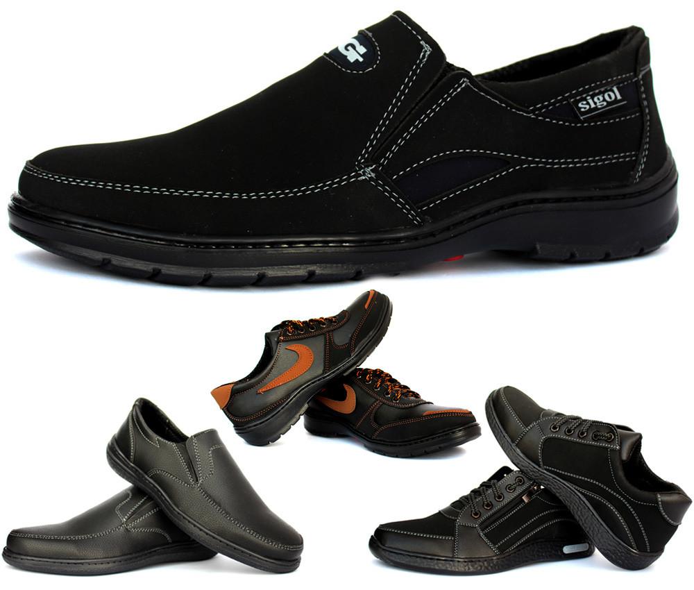 Мужские туфли и кроссовки в ассортименте серии СГ фото №1