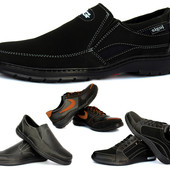 Мужские туфли и кроссовки в ассортименте серии СГ