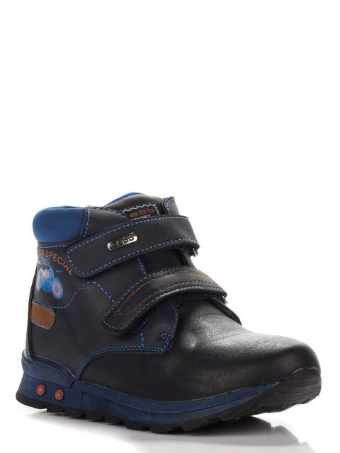 Ботинки для мальчика s6236 (син) eев.в синий 27, 30, 31  демисезонные ботинки для мальчика синего цв фото №1