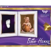 Гипсовый слепок Бэби ножка беби Danko toys БН-01 набор для творчества Глина для слепка