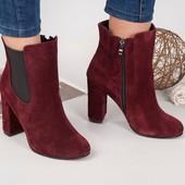 Стильные ботинки на каблуке Натуральная кожа Демисезон