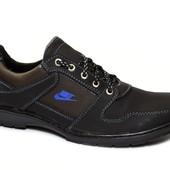 Спортивные мужские кроссовки отличного качества (МК-9-13)