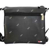 Мужская сумка на плечо компактная-двойная (М-05)
