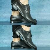 Туфли классика Bonis, кожаные, р. 39-45, код gavk-10654