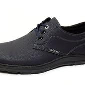Мужские удобные туфли на шнуровку – синие (Т-64)