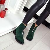 Ботинки Изумруд Молния спереди, Натуральная замша, ботинки зеленые