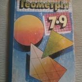 Геометрія Погорєлов 7-9 клас