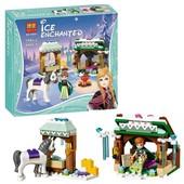 Конструктор 10661 Холодное cердце зимние Приключения Анны (аналог Lego 41147)