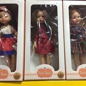 Куклы Paola Reina подружки модницы