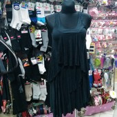 Платье,разм 38