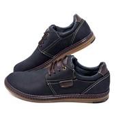 Мокасины мужские кожа Multi-Shoes Stael Boston