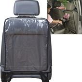 Защитный чехол / накидка на сидение автомобиля от грязных ног