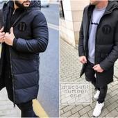 Зимнее пальто мужское на синтепоне и меху 46.48.50.52 (2с