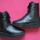 Künzli Ortho (42, 27 см) стабилизирующие голеностопный сустав ботинки