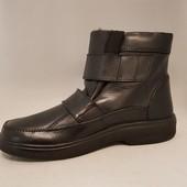 Кожаные зимние ботинки - Германия.