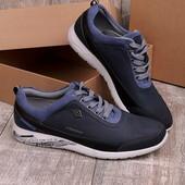 Удобные мужские кроссовки
