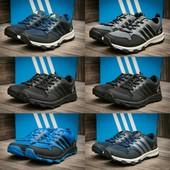 Кроссовки Adidas Terrex Gore Tex, р. 41-46, шесть цветов, код kv-11341