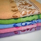 Лицевое полотенце махровое (50х100 см) код 0123