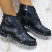 Ботинки кожаные, деми, р. 36-40, код ks-2722