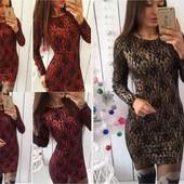 Платье гипюр на атласе