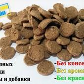 """Корм для собак """"Practik"""""""