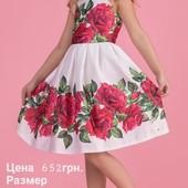 Zironka, Платье атласное с крупными цветами