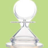 Силиконовая насадка - ложка на бутылочку, 2 размера