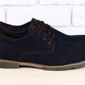 Туфли мужские, р. 40-45, натуральные, код ks-2490