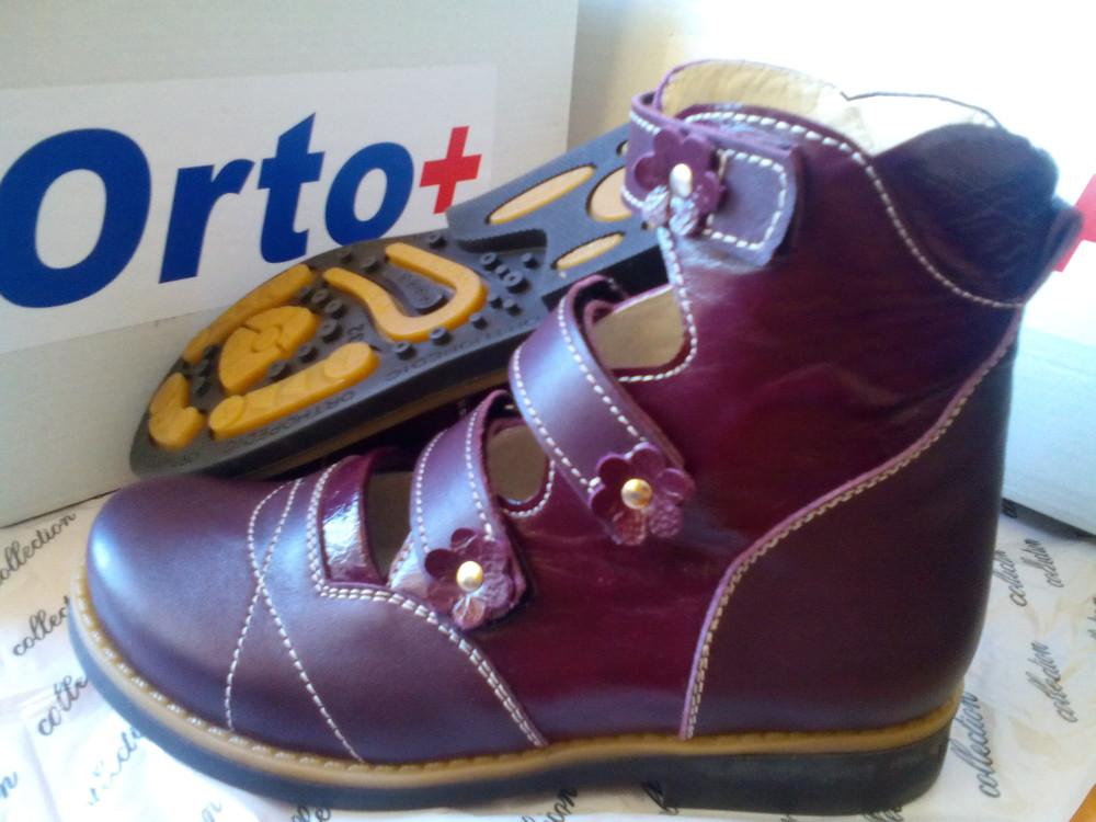 3e8dae990 Ортопедические туфли в школу, туфли орто+, орто плюс, а-862, цена ...