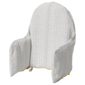 Поддерживающая подушка и чехол для кресла для кормления, серый, желтый Klämmig 203.730.89 Икеа Ikea