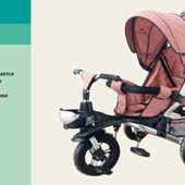 Велосипед 3-х колес TR20105   складной козырек,надувные колеса 12'' и 10''