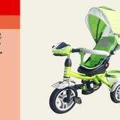 Велосипед 3-х колес TR014    складной козырек,поворт сидения,надувные колеса 12'' и 10''