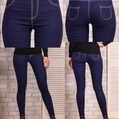 Фирменные качественные женские джинсы из стрейч-коттона / есть разные размеры.