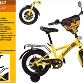 Велосипед 2-х колес 14'' 181447 (1шт) со звонком,зеркалом,руч.тормоз