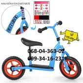 Беговел Профи M 3438n 10 дюймов детский велобег Eva колеса Profi Kids