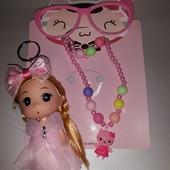 Детский подарочный набор: очки без стекол, брелок, бусы и браслет