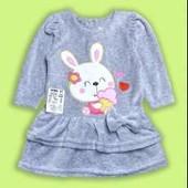 Платье Для Девочек 3цвета на выбор