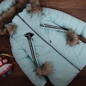 """Зимняя удлиненная курточка """"Мишель"""" для девочки подростка"""