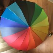 Дитяча парасолька «Райдуга»