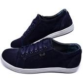 Кеды мужские замшевые Multi-Shoes Stael