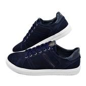Мокасины мужские из нубука Multi-Shoes Stael Fox