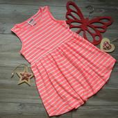 Платье в полоску YD (7-8 лет)