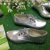Женские туфли кожаные