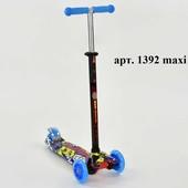 Cамокат Бест Скутер макси 1392 Scooter maxi от 4 до 12 лет