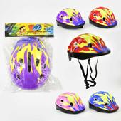 Детский защитный шлем для велосипедов роликов самокатов беговелов скейтов