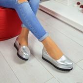 Туфли на платформе, серебро