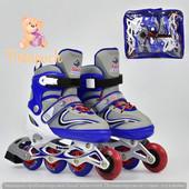 Ролики с раздвижным ботинком Best Rollers S,M,L(2210) 5 ть цветов